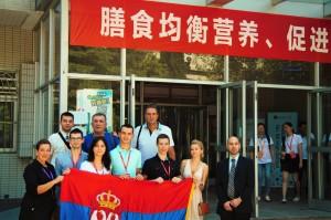 002  sa predstavnikom ambasade i dekanom geografskog fakulteta