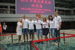 005 poseta znamenitostima Pekinga